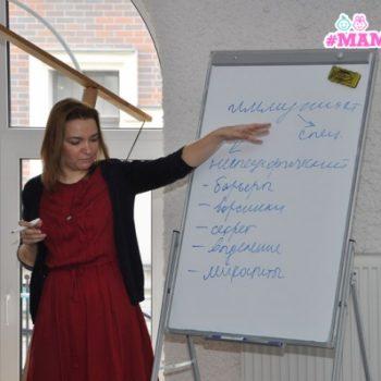 педиатр детской клиники MALI Татьяна Конотопская
